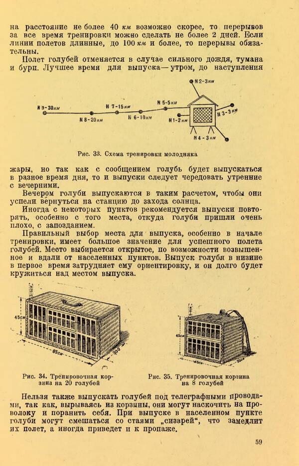 http://forumupload.ru/uploads/0010/d2/fe/762/t404498.jpg
