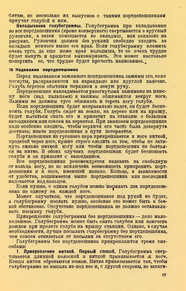 http://forumupload.ru/uploads/0010/d2/fe/762/t413076.jpg