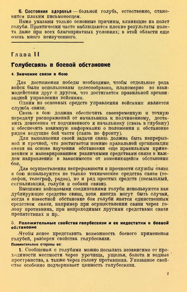 http://forumupload.ru/uploads/0010/d2/fe/762/t413625.jpg