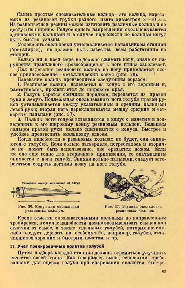 http://forumupload.ru/uploads/0010/d2/fe/762/t424997.jpg