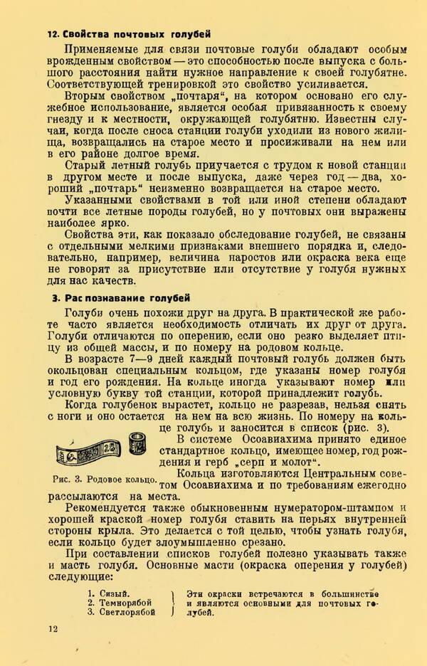 http://forumupload.ru/uploads/0010/d2/fe/762/t446981.jpg