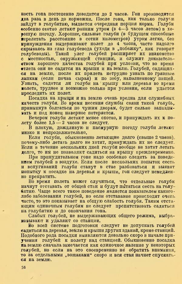 http://forumupload.ru/uploads/0010/d2/fe/762/t48144.jpg