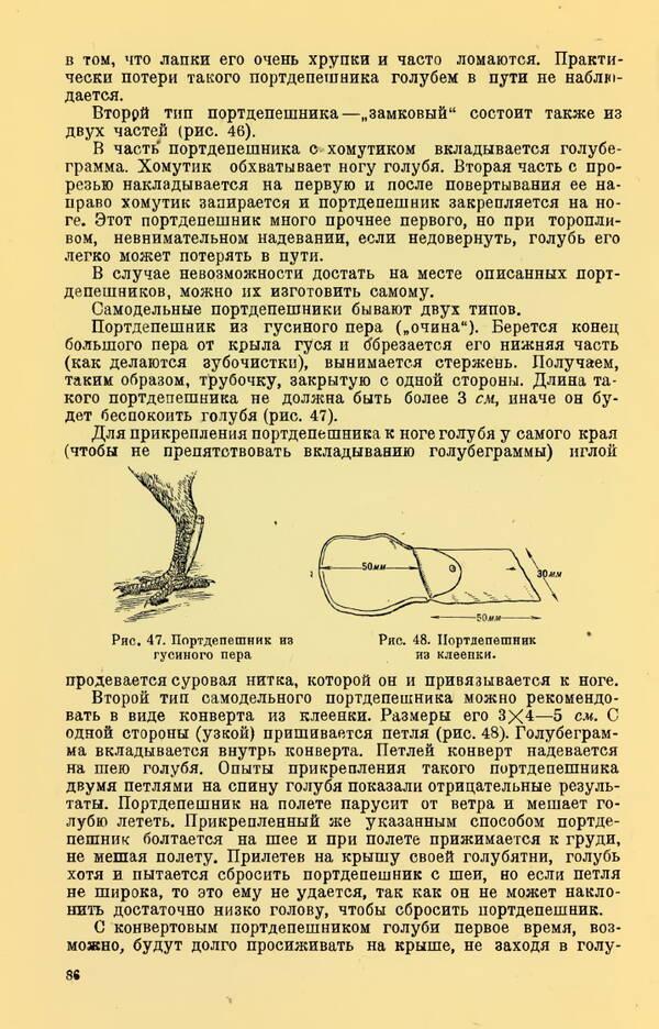 http://forumupload.ru/uploads/0010/d2/fe/762/t55148.jpg