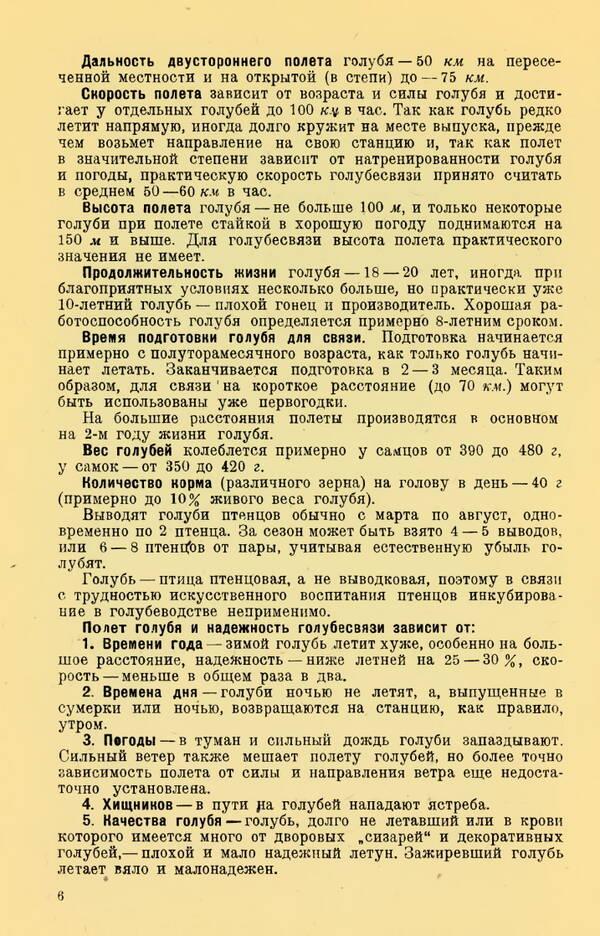 http://forumupload.ru/uploads/0010/d2/fe/762/t557874.jpg