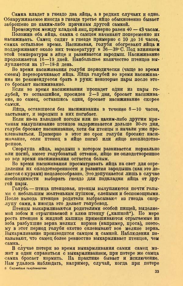 http://forumupload.ru/uploads/0010/d2/fe/762/t564347.jpg