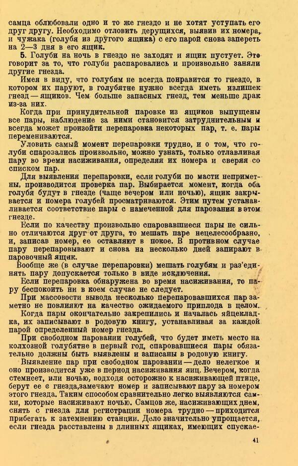 http://forumupload.ru/uploads/0010/d2/fe/762/t595511.jpg