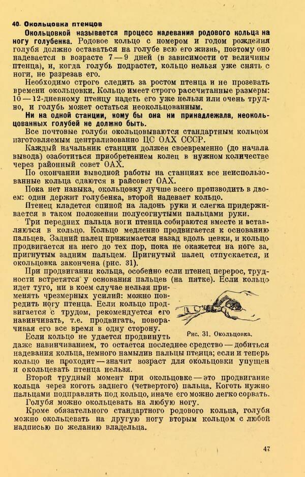 http://forumupload.ru/uploads/0010/d2/fe/762/t600455.jpg