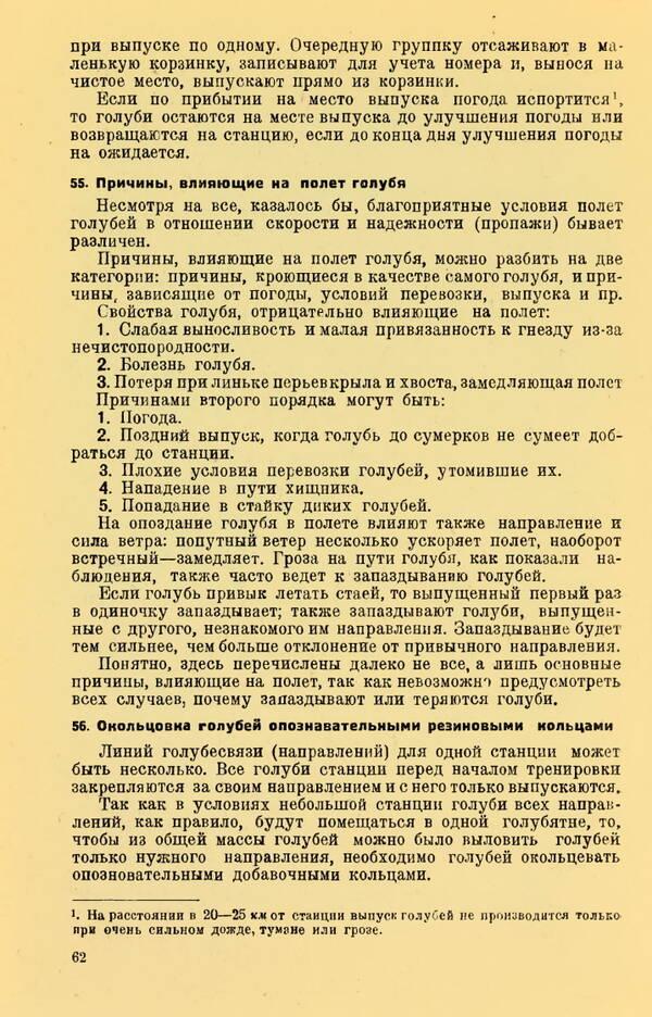 http://forumupload.ru/uploads/0010/d2/fe/762/t608099.jpg
