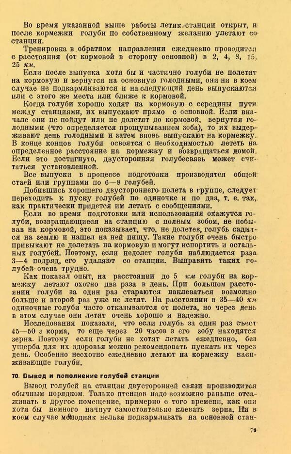 http://forumupload.ru/uploads/0010/d2/fe/762/t623384.jpg