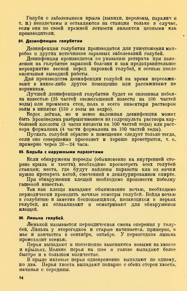 http://forumupload.ru/uploads/0010/d2/fe/762/t714845.jpg