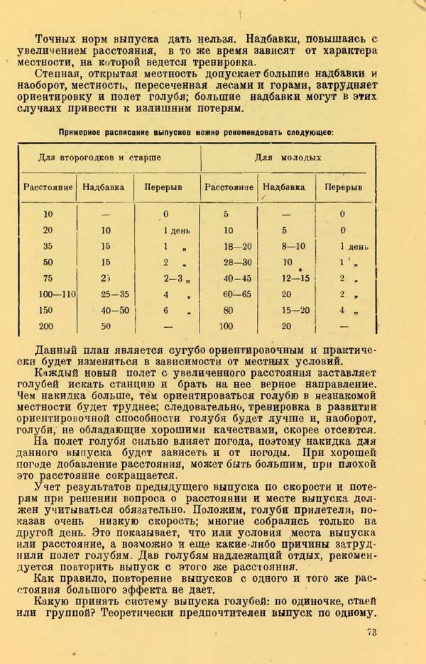 http://forumupload.ru/uploads/0010/d2/fe/762/t759586.jpg
