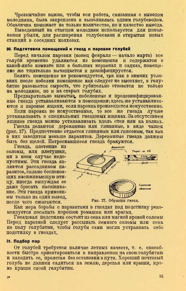 http://forumupload.ru/uploads/0010/d2/fe/762/t765511.jpg