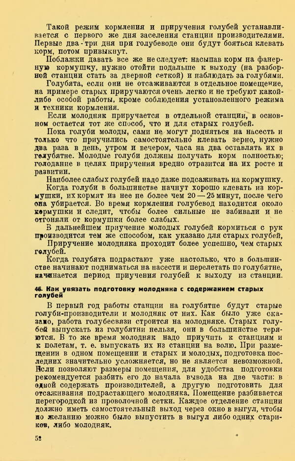 http://forumupload.ru/uploads/0010/d2/fe/762/t774886.jpg