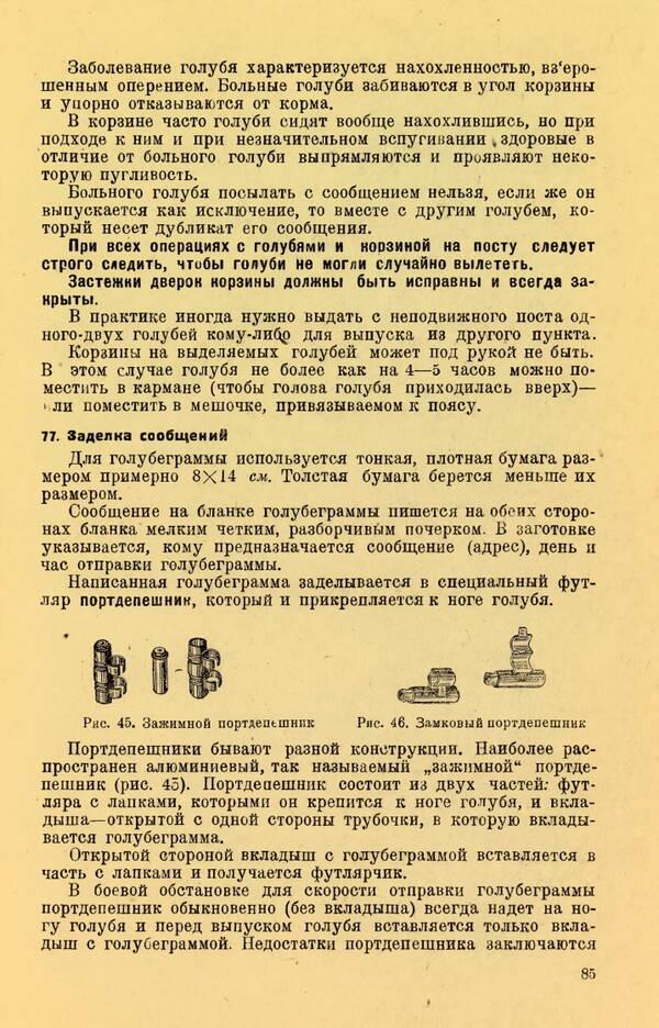 http://forumupload.ru/uploads/0010/d2/fe/762/t800486.jpg