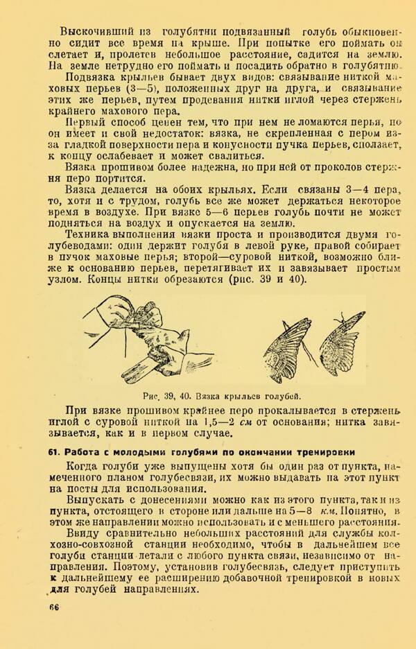 http://forumupload.ru/uploads/0010/d2/fe/762/t806644.jpg