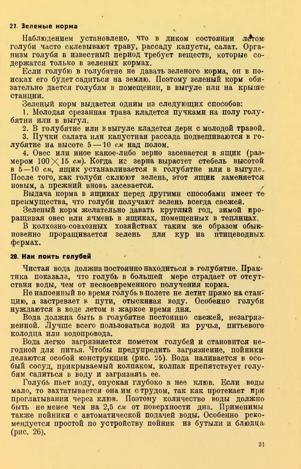 http://forumupload.ru/uploads/0010/d2/fe/762/t809124.jpg