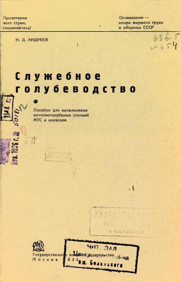 http://forumupload.ru/uploads/0010/d2/fe/762/t830314.jpg