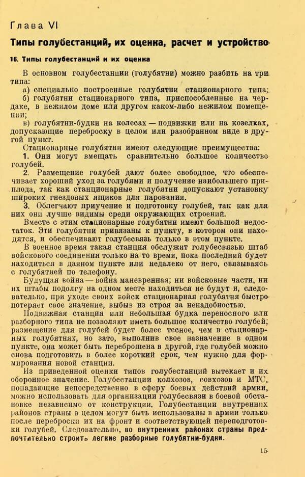 http://forumupload.ru/uploads/0010/d2/fe/762/t902569.jpg