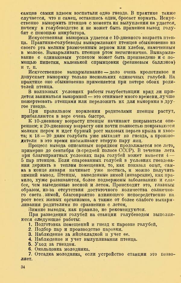 http://forumupload.ru/uploads/0010/d2/fe/762/t903564.jpg