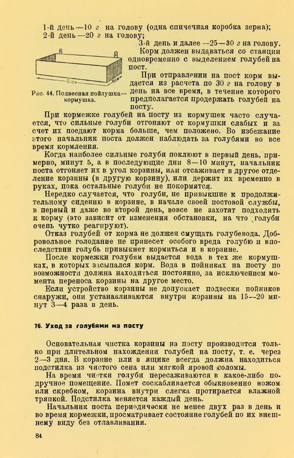http://forumupload.ru/uploads/0010/d2/fe/762/t912877.jpg