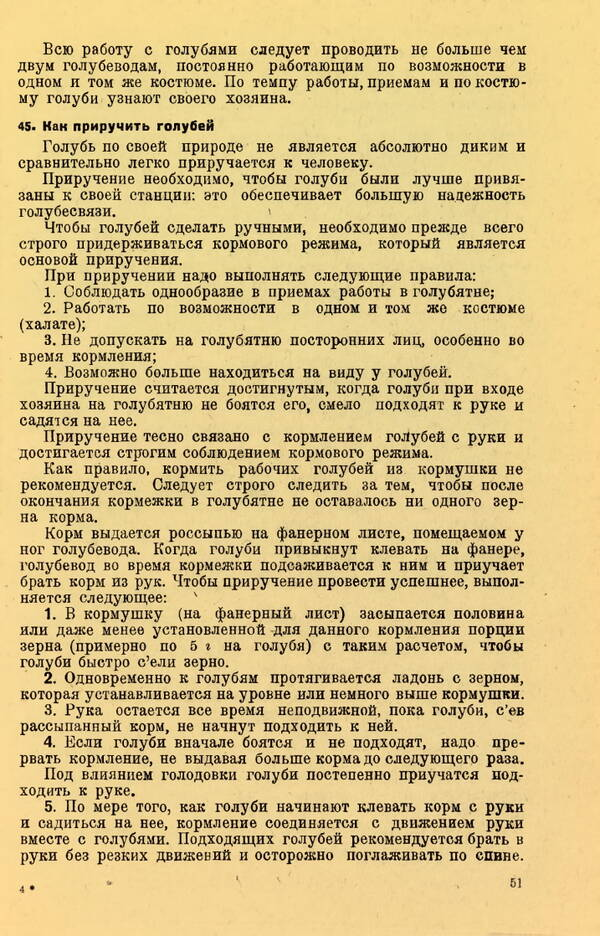 http://forumupload.ru/uploads/0010/d2/fe/762/t932142.jpg