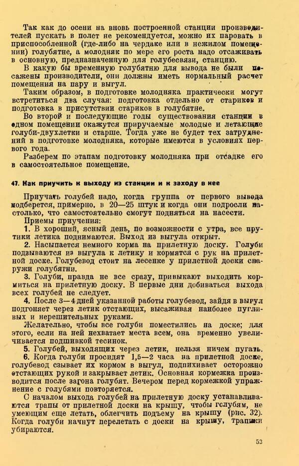 http://forumupload.ru/uploads/0010/d2/fe/762/t953661.jpg