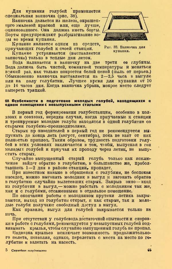 http://forumupload.ru/uploads/0010/d2/fe/762/t997373.jpg