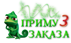 http://forumupload.ru/uploads/0011/20/45/1771/t165574.png