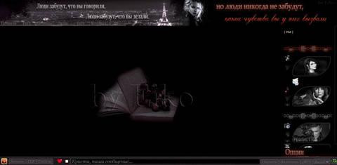 http://forumupload.ru/uploads/0011/20/45/2804/t26421.jpg