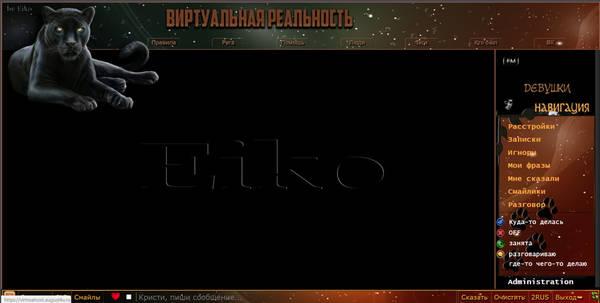 http://forumupload.ru/uploads/0011/20/45/2804/t49872.jpg
