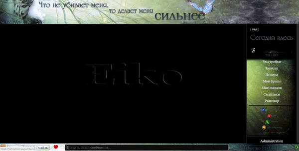 http://forumupload.ru/uploads/0011/20/45/2804/t57665.jpg