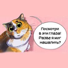 http://forumupload.ru/uploads/0011/3f/cf/2/53478.jpg