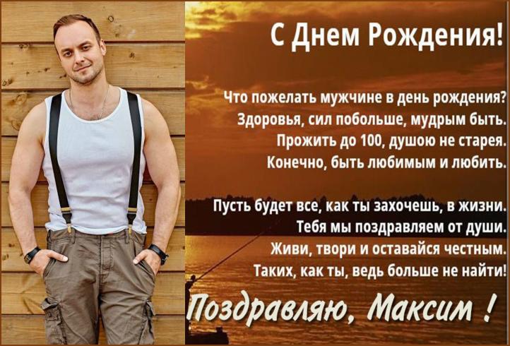http://forumupload.ru/uploads/0011/50/f1/13/68549.png