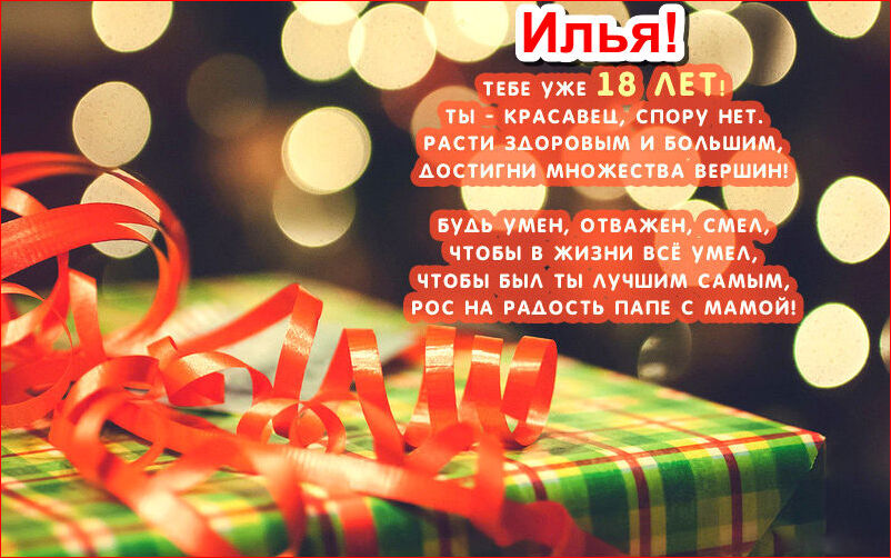 http://forumupload.ru/uploads/0011/50/f1/13/756900.jpg