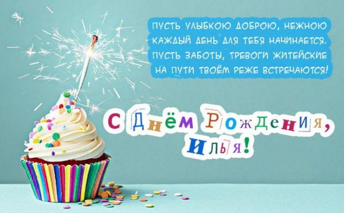 http://forumupload.ru/uploads/0011/50/f1/16/306341.jpg