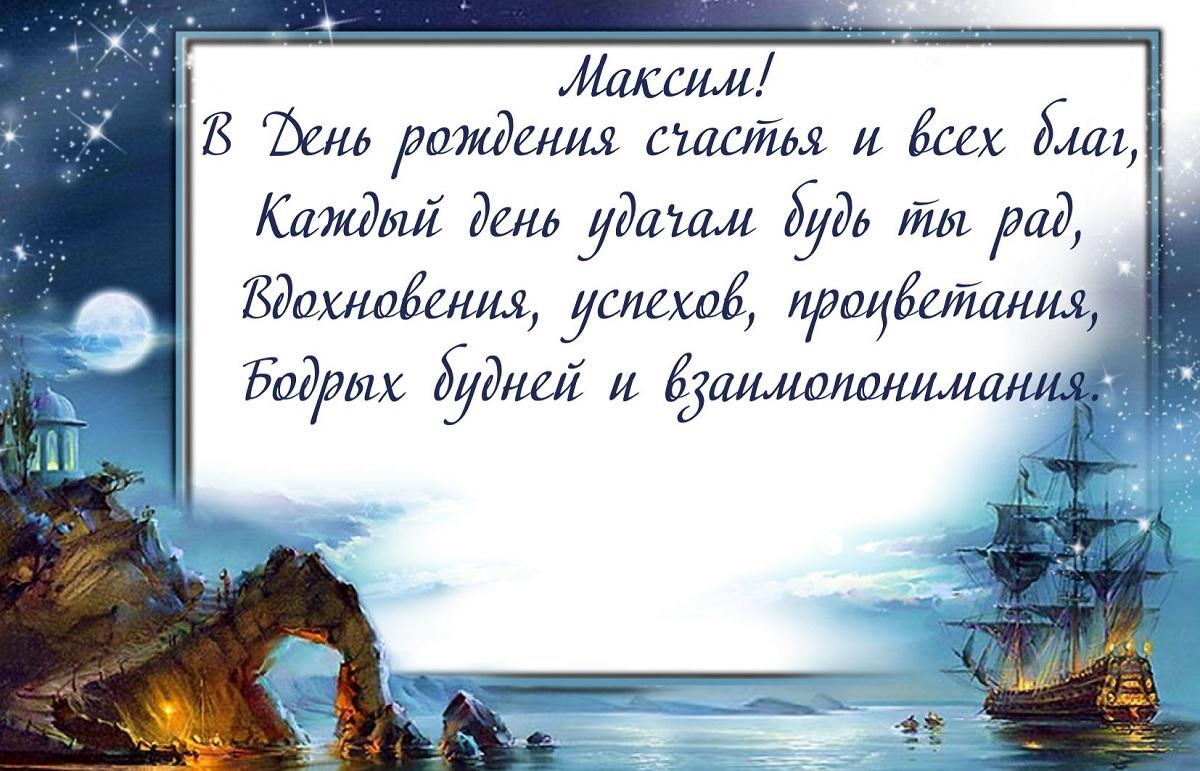 http://forumupload.ru/uploads/0011/50/f1/16/366812.jpg