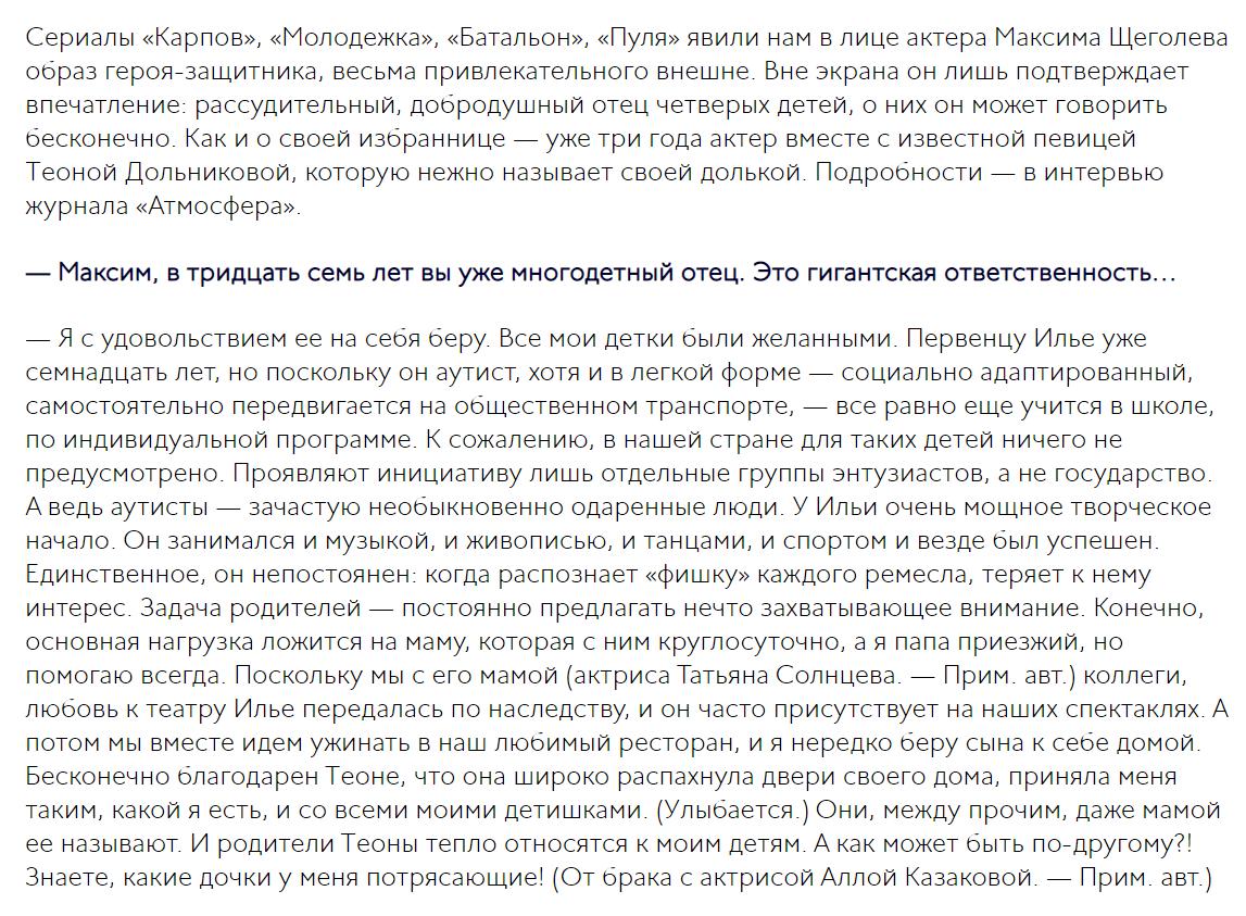 http://forumupload.ru/uploads/0011/50/f1/2/14008.png