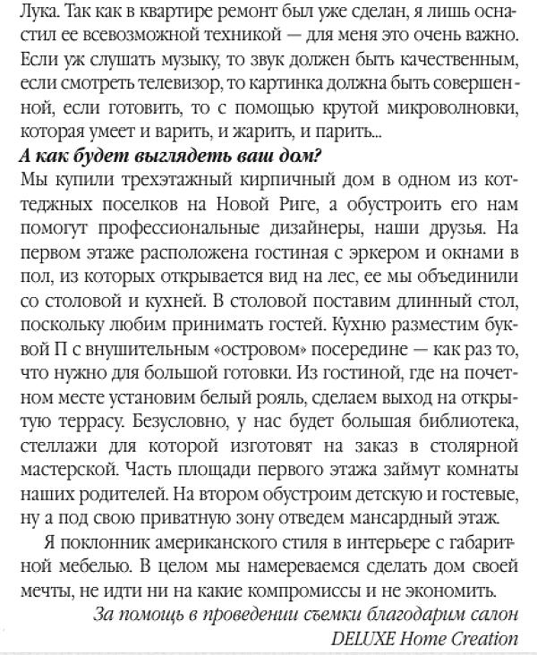 http://forumupload.ru/uploads/0011/50/f1/2/169675.jpg