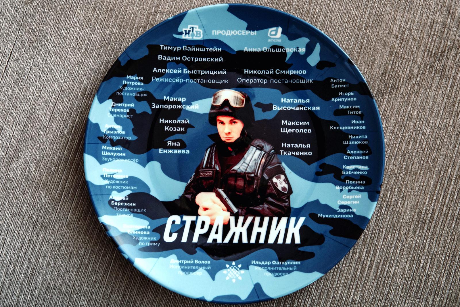 http://forumupload.ru/uploads/0011/50/f1/2/23153.jpg