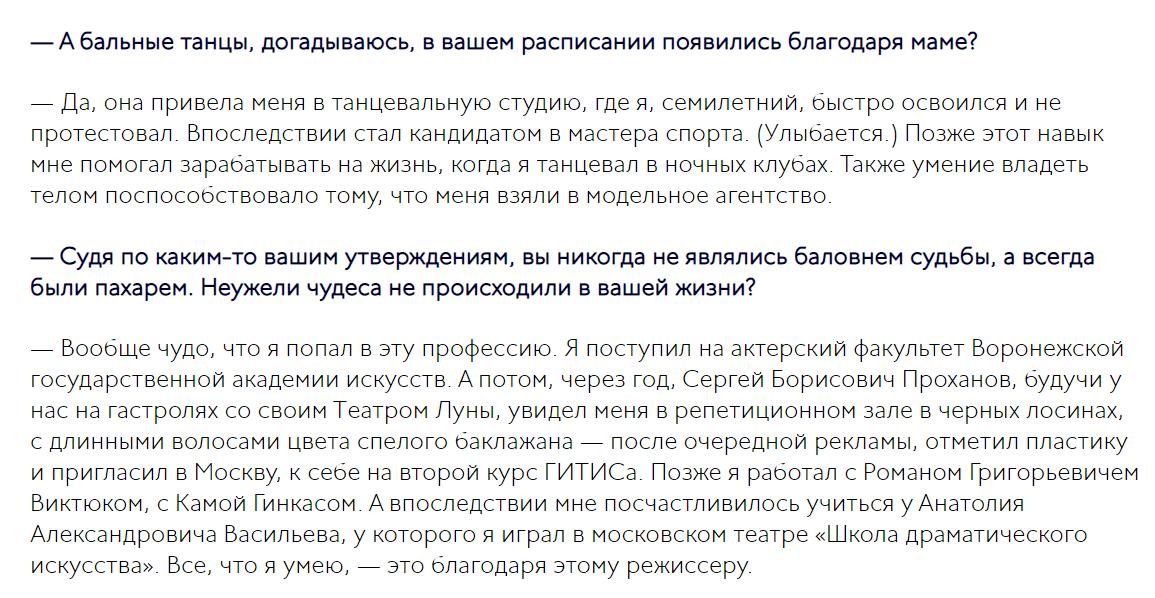 http://forumupload.ru/uploads/0011/50/f1/2/24273.png