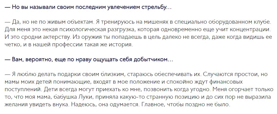 http://forumupload.ru/uploads/0011/50/f1/2/42246.png