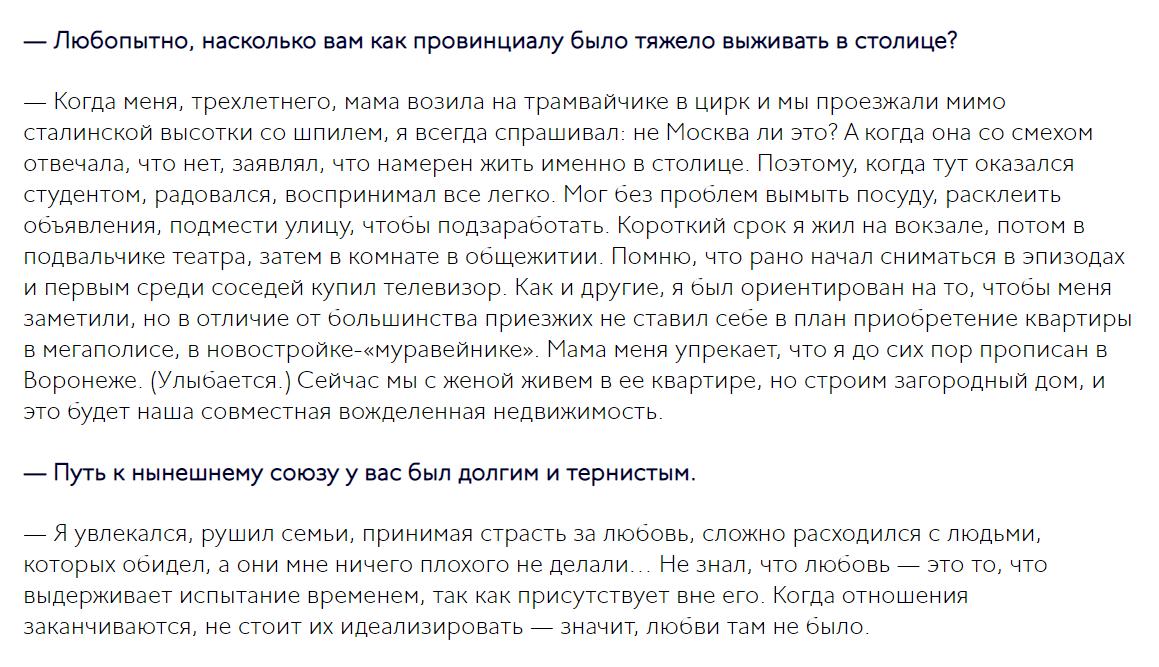 http://forumupload.ru/uploads/0011/50/f1/2/50670.png