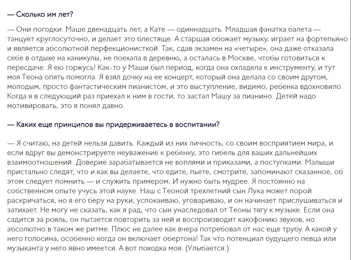 http://forumupload.ru/uploads/0011/50/f1/2/51537.png