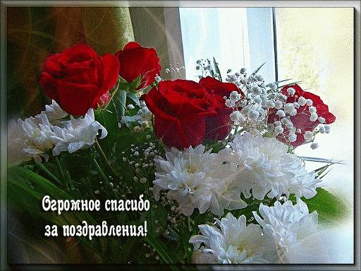 http://forumupload.ru/uploads/0011/50/f1/2/665510.png