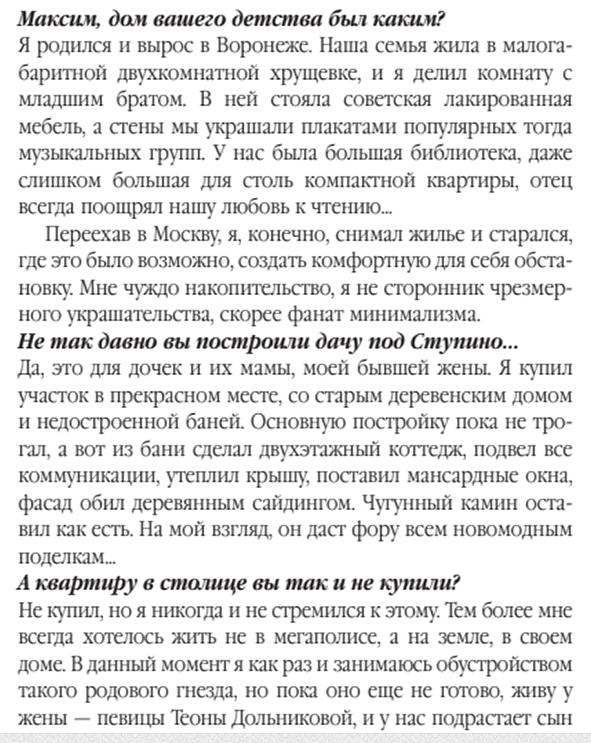 http://forumupload.ru/uploads/0011/50/f1/2/675279.jpg