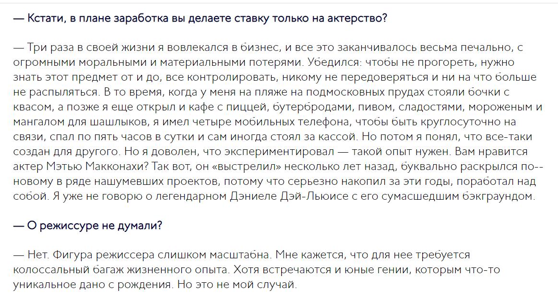 http://forumupload.ru/uploads/0011/50/f1/2/78813.png