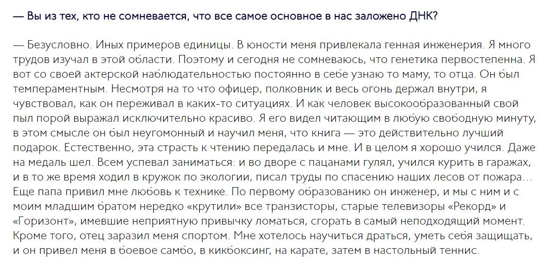 http://forumupload.ru/uploads/0011/50/f1/2/95401.png