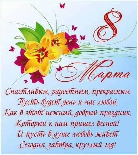 http://forumupload.ru/uploads/0011/50/f1/2/t147895.jpg