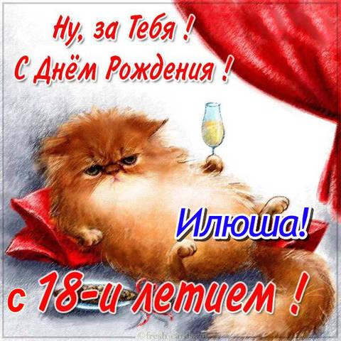 http://forumupload.ru/uploads/0011/50/f1/2/t592409.jpg