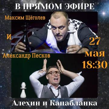 http://forumupload.ru/uploads/0011/50/f1/2/t923163.jpg